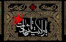3 بنر جایگاه مخصوص ایام فاطمیه / اللهم صل علی فاطمه و ابیها