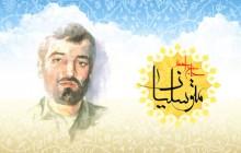 فایل لایه باز تصویر حاج احمد متوسلیان