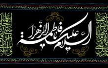 فایل لایه باز کتیبه فاطمیه / اللهم صل علی فاطمه و ابیها