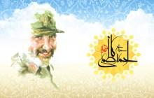 فایل لایه باز تصویر شهید حاج احمد کاظمی