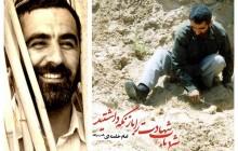 چند روایت کوتاه از شهید «علی محمودوند»؛ سرداری که با پای مصنوعی برای تفحص به منطقه میرفت