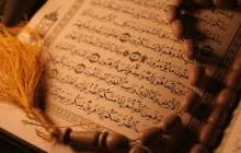 وظایف ما در برابر پیامبر اسلام(صل الله علیه و آله وسلّم)