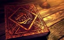 عید قربان و تقرّب به خدا