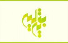 عنايت هاي قائم آل محمد (عج) (3)