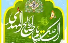 مصلح بزرگ در قرآن (4)