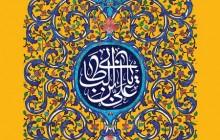 فایل لایه باز تصویر 13 رجب / ولادت امام علی (ع)