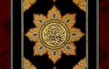 فایل لایه باز تصویر علی بن محمد الهادی (ع) / شهادت امام هادی (ع)