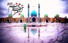 تصویر ترا من چشم در راهم / اللهم عجل لولیک الفرج