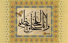 فایل لایه باز تصویر قرآنی «و انک لعلی خلق عظیم»