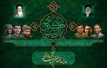فایل لایه باز بنر جایگاه به مناسبت وفات حضرت زینب کبری (س)