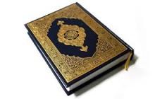 جایگاه اخلاق در دین
