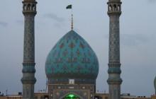 تصاویر باکیفیت از مسجد مقدس جمکران