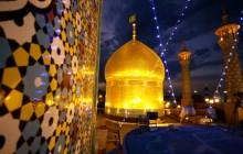 تصاویر با کیفیت از حرم حضرت معصومه (سلام الله علیها)/بخش دوم