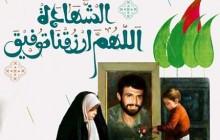 2 تصویر کل یوم عاشورا و کل ارض کربلا و اللهم ارزقنا توفیق الشهاده / ارسال شده توسط کاربران