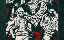 فایل لایه باز پوستر قیام 15 خرداد