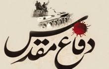 عملیاتی با 62 شهید در ارتفاعات قراویز