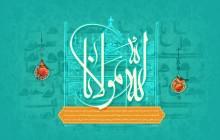 فایل لایه باز تصویر الله مولانا / خدا مولای ما است