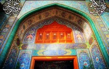 عکس با کیفیت از باب المراد حرم کاظمین