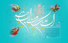 فایل لایه باز تصویر ولادت امام سجاد (ع) / السلام علیک یا سید الساجدین