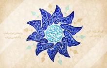 فایل لایه باز تصویر یا حجة بن الحسن / ولادت حضرت مهدی (عج)
