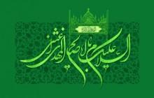فایل لایه باز تصویر السلام علیک یا اباصالح المهدی اغثنی