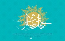 پوستر جهاد روشنگری