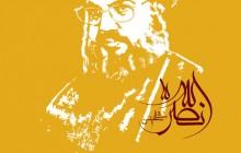 فایل لایه باز تصویر سید حسن نصر الله
