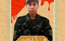 فایل لایه باز تصویر شهید هادی احمدی / شهدای افغانستانی مدافع حرم /  شهدای شهر من