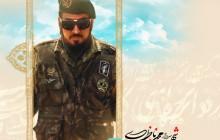 نبرد با دزدان دریایی خلیج عدن؛ روایت سردار تنگسیری از شهید ناظری