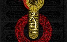 تصویر / 15 خرداد 42 / شروع نهضت پانزده خرداد هم به بركت عاشورا بود