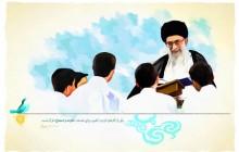 تصویر / رواج جلسات «تلاوت و استماع» قرآن