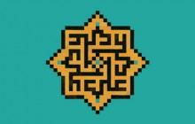 فایل لایه باز تصویر کاشی معرق نام مبارک امام علی (ع)
