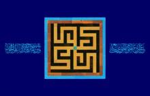 فایل لایه باز تصویر کاشی کاری معرق با خط بنایی (معقلی) نام مبارک امام علی (ع)