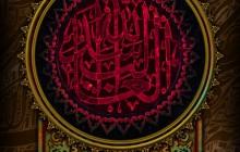 فایل لایه باز تصویر اسد الله الغالب / شهادت امام علی (ع)