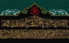 تصویر / یا اباالحسن یا امیر المؤمنین