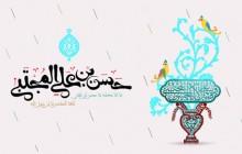 فایل لایه باز تصویر ولادت امام حسن مجتبی (ع) / حسن بن علی المجتبی