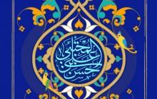 فایل لایه باز تصویر تولد امام حسن مجتبی (ع) / حسن بن علی المجتبی (ع)