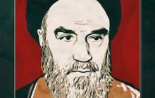 تصویر ارتحال امام خمینی (ره) / روح الله