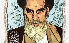 تصویر امام خمینی (ره) / مؤمن متعبد انقلابی