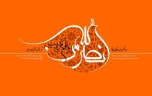 فایل لایه باز تصویر نصر من الله و فتح قریب