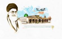 فایل لایه باز پوستر فلسطین آزاد خواهد شد / القدس لنا