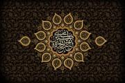 فایل لایه باز تصویر وفات حضرت خدیجه کبری (س)