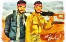 تصویر شهیدان قاسم و کاظم اشجع زاده / شهدای شهر من