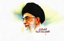 تصویر / اللهم احفظ قائدنا الخامنه ای