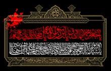 فایل لایه باز تصویر شهادت امام صادق (ع) / فرازی از  دعای توسل