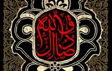 فایل لایه باز تصویر صادق آل الله / شهادت امام جعفر صادق (ع)