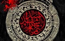 فایل لایه باز تصویر شهادت حضرت حمزه (ع) / حمزة سید الشهداء