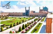 تصویر / ایران گردی / میدان نقش جهان اصفهان