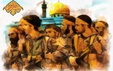 تصویر / مدافعان حرم اهل بیت علیهم السلام