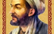 تصویر / ابن سینا عالم عارف
